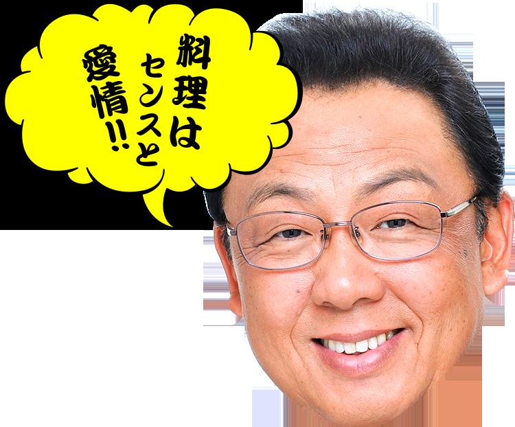 梅沢富美男の画像 p1_33